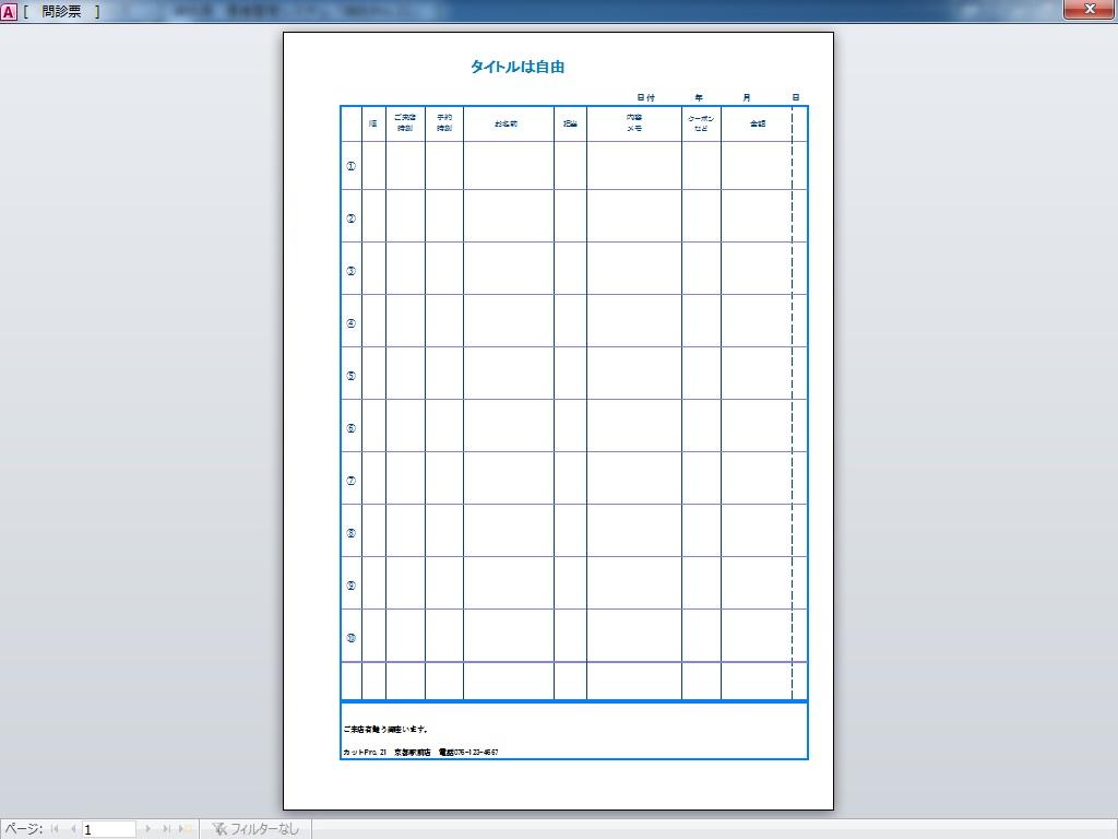 カレンダー カレンダー 印刷用 : May 2016